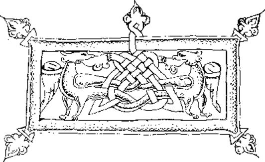 Орнамент народной вышивки дерево