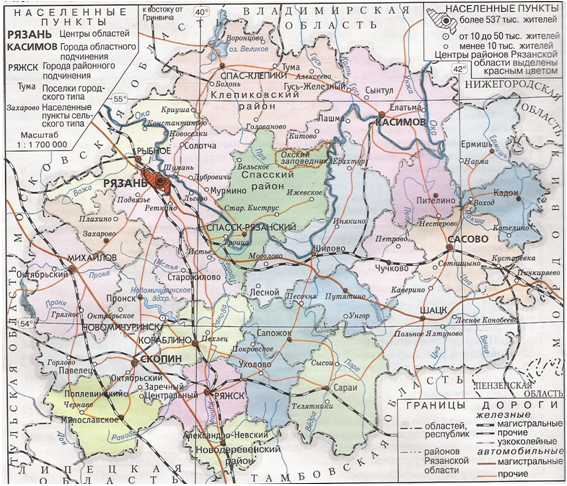 Карта–схема административного